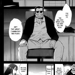 Shibuya Rin Falls ~An Old Guy Has Paid Sex With Shibuya Rin~